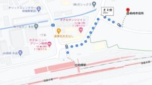 柏崎駅から柏崎市役所への地図