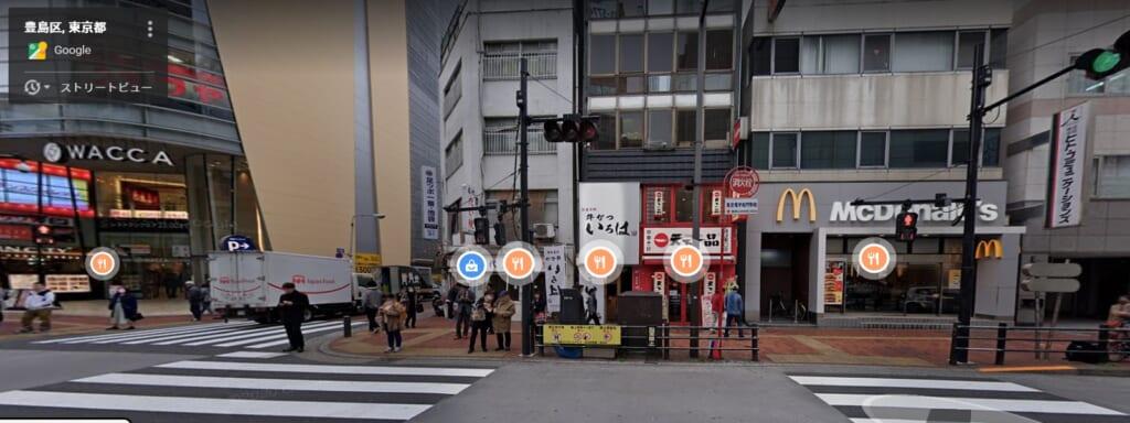 東京建物ブリリアホール
