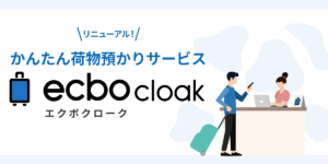 エクボクロークのロゴ